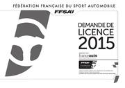 demande licence2015