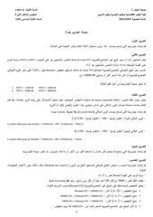 serie 3 lmd s3 2014 2015 2 sciences de gestion pdf