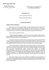 projet loi conseil des ministres
