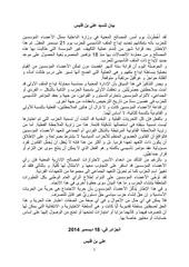 Fichier PDF fichier sans nom 16