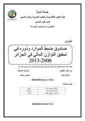 Fichier PDF 2000 2013