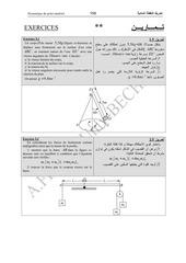 Fichier PDF 12 dynmqptmat exo enonc e fr