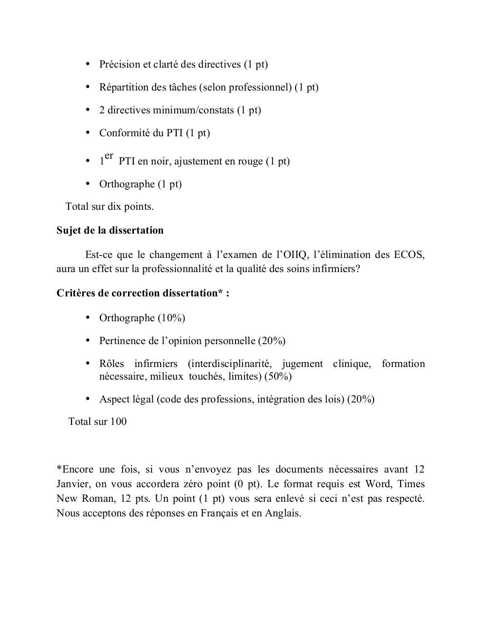 Online dissertations