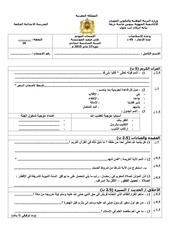 Fichier PDF 2015 1