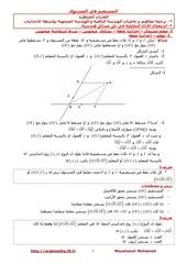 Fichier PDF f6