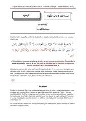 chapitre des ablutions 1iere partie