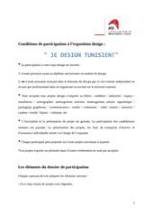 condition participation expo d