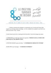 meeting tunisien de design atd 15