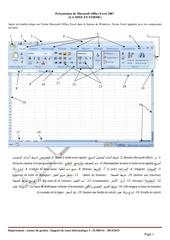 support cours informatique 3 science de gestion 2015