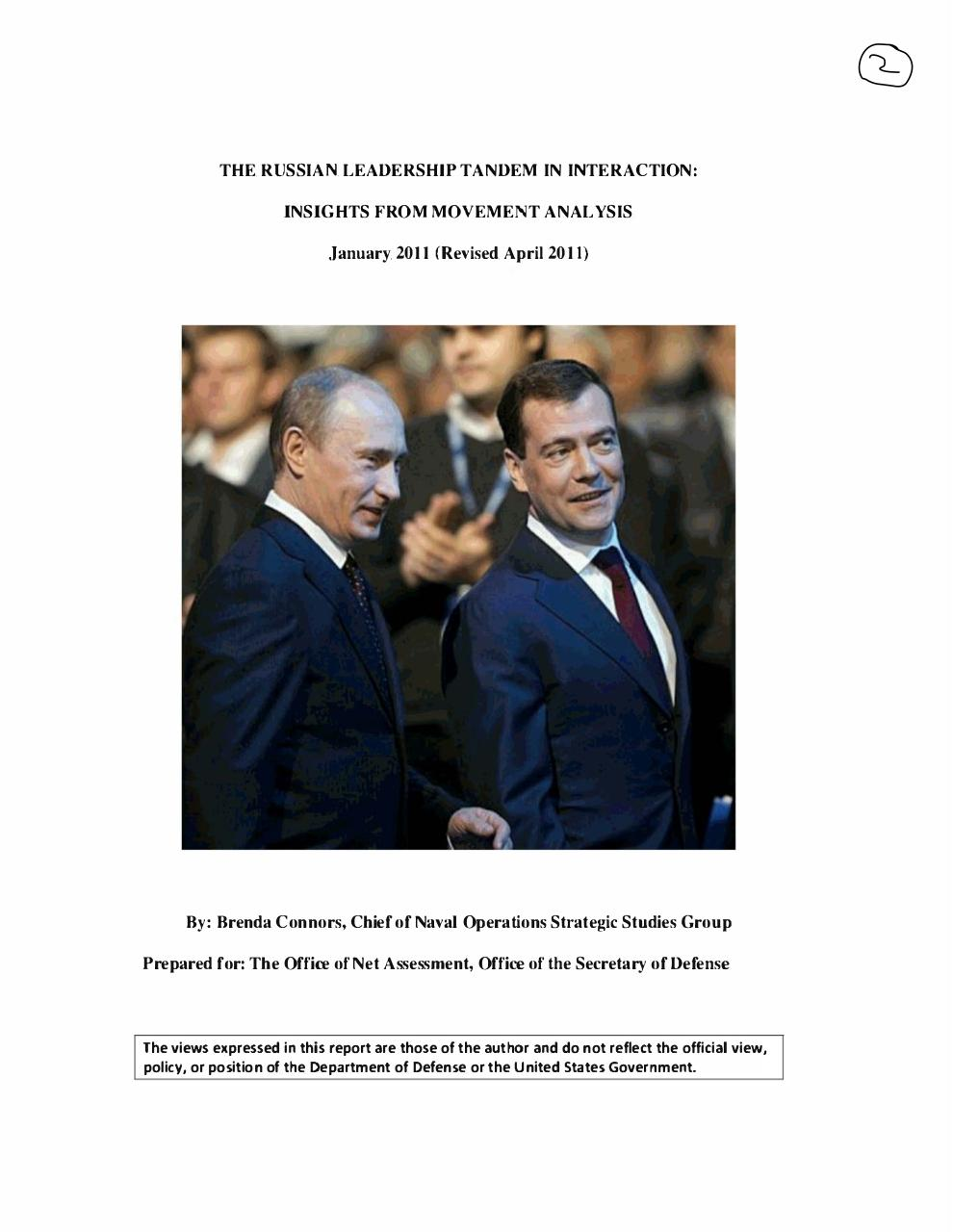 Aperçu du document THE RUSSIAN LEADERSHIP TANDEM IN INTERACTION.pdf - page 1/40