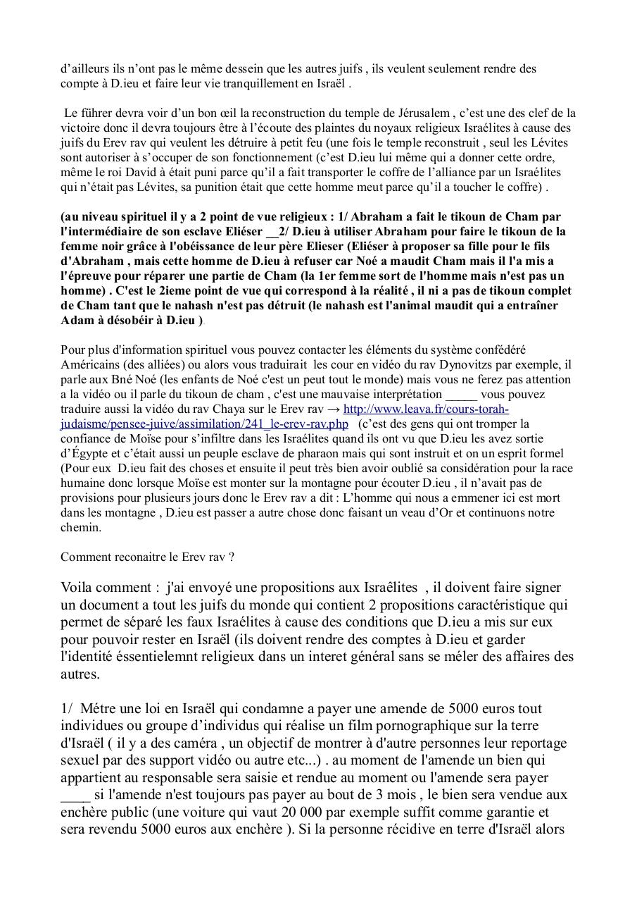 Aperçu du document anexe.pdf - page 2/4