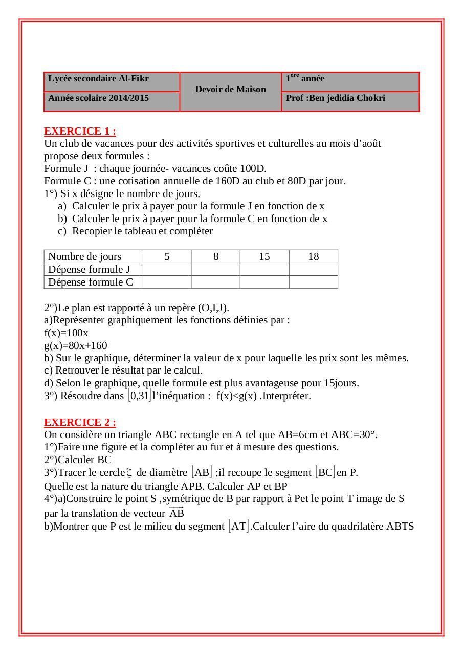 Aperçu du document Devoir de maison N°5.pdf - page 1/1