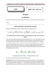 chapitre des ablutions 2ieme partie
