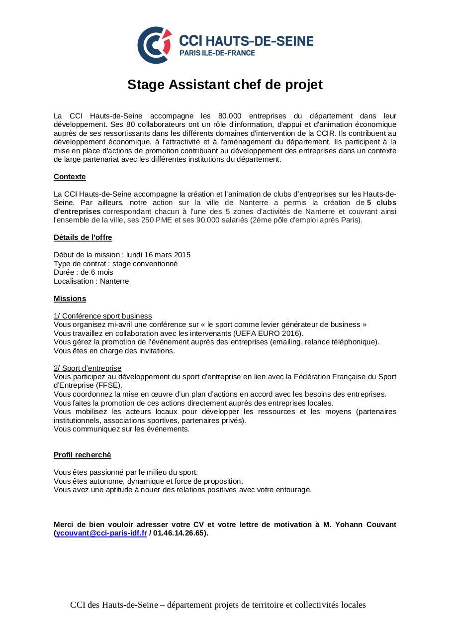 exemple demande d u0026 39 emploi maroc