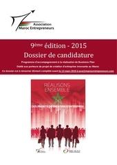 tremplin maroc 2015 dossier candidature 1 1