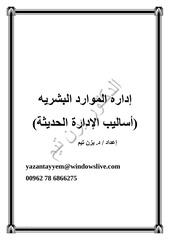 elebda3 net 8731 2
