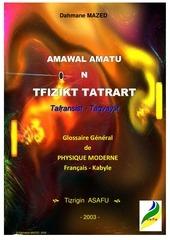 Fichier PDF amawal amatu n tfizikt tatrart tafransist taqbaylit lexique de physique moderne francais kabyle pdf20131220 26430 o4gm26 libre libre libre
