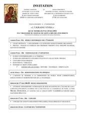 Fichier PDF expo 2015 invitation word
