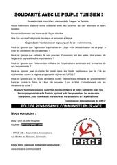 tunisie 20 mars 2015