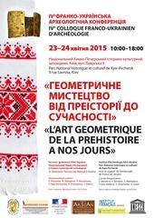affiche colloque kiev
