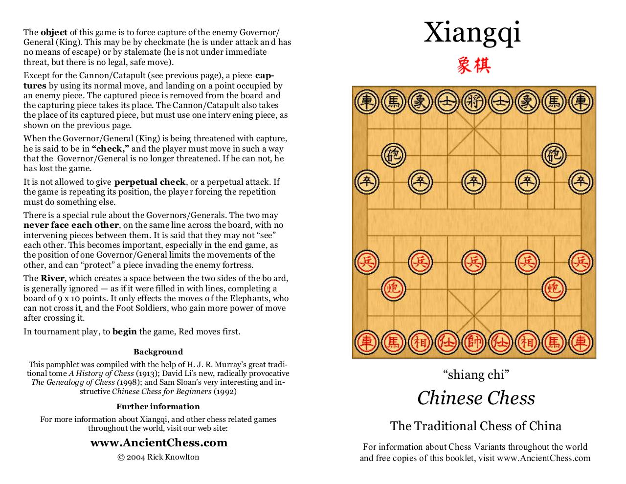 AncientChess.com-Xiangqi.pdf - page 2/3