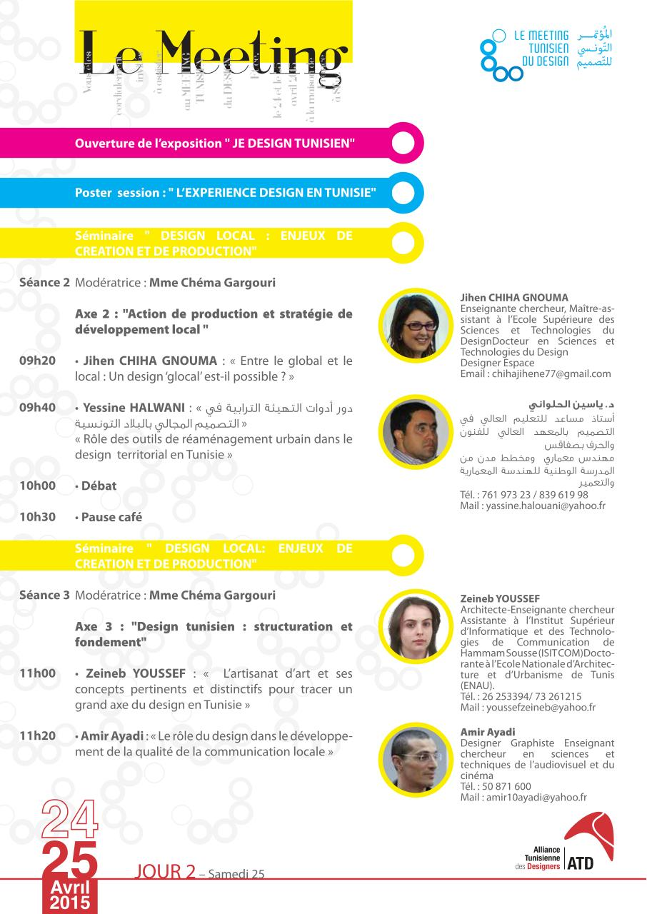 Aperçu du document Programme Web Meeting ATD2015.pdf - page 5/6