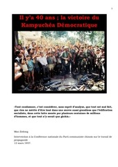 40 ans liberation phnom penh