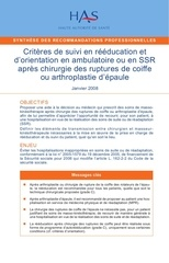 Fichier PDF 1 reeducation epaule synthese
