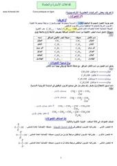 Fichier PDF said894