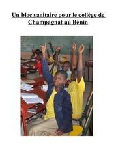 un bloc sanitaire pour le college de champagnat au benin