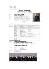 Fichier PDF masterclass 2015
