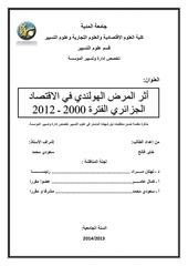 Fichier PDF 2000 2012 2