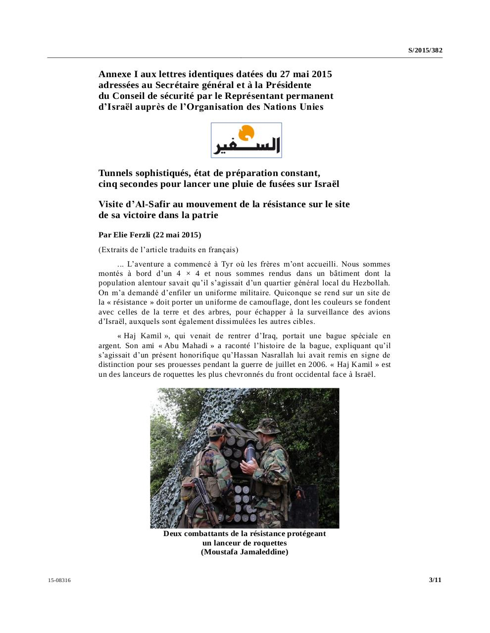 DANGER MISSILES HEZBOLLAH.pdf - page 3/11