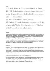 japonais text 1