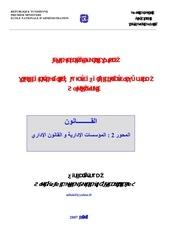 Fichier PDF droitaxe2