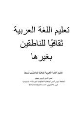 Fichier PDF fichier pdf sans nom 18