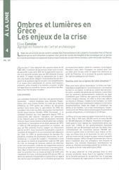grece crise