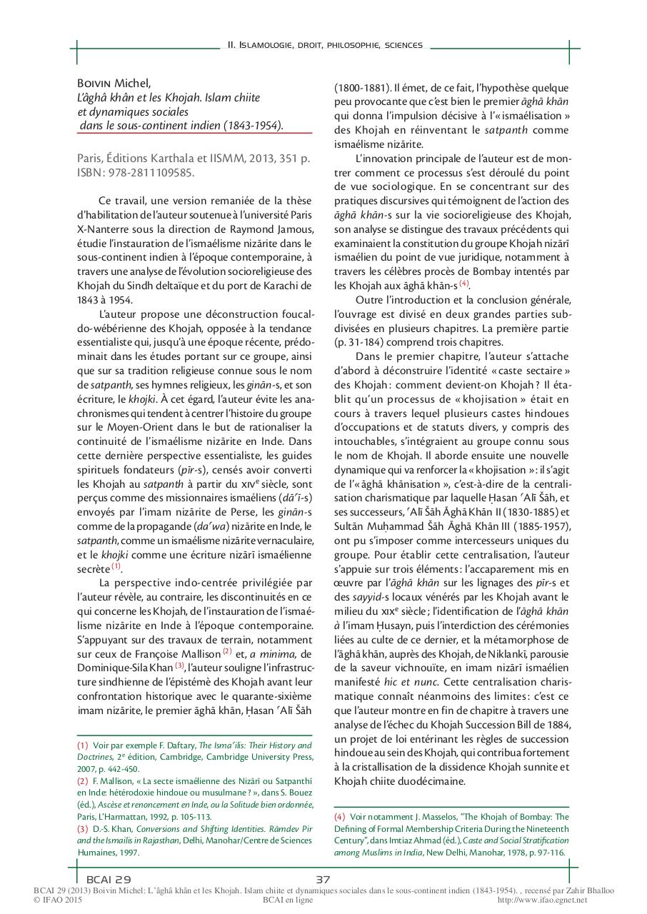 Aperçu du document recension BCAI.pdf - page 1/3