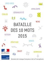 epub pdf 2015