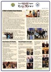 Fichier PDF 201506keynews