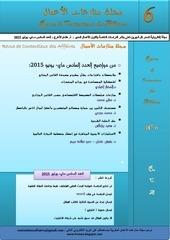 Fichier PDF 6