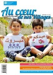 magazine sos villages d enfants n 6 a4 final