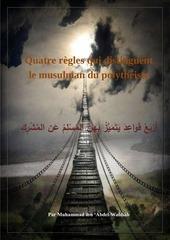 ce qui distingue le musulman du polytheisme