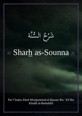 sharh as sunna lil imam al barbahari