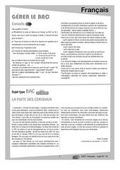 fr 12 revision