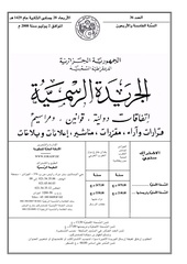 08 11 25 2008 pdf