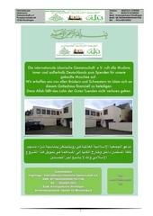 iig arabic