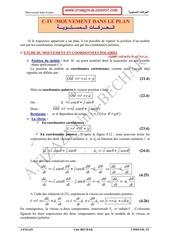 Fichier PDF 5 mouvement dans le plan www stsmsth blogspot com