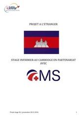 cambodge pot commun