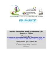 brochure formation eamau session 19 au 23 octobre 2015